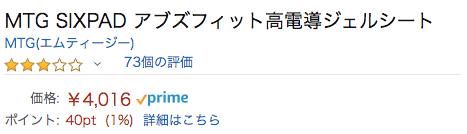 f:id:kazukichi_0914:20200211141526p:plain