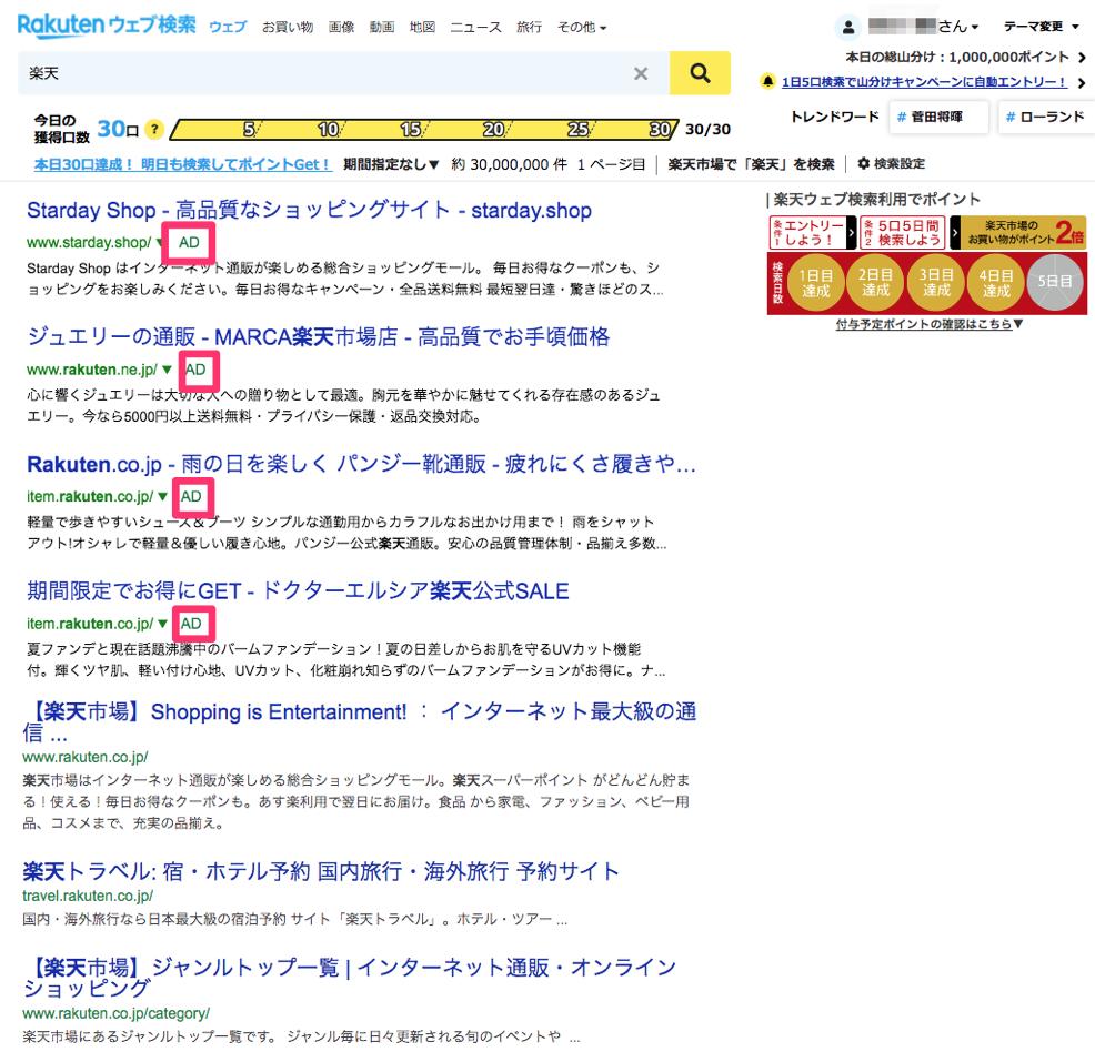 f:id:kazukichi_0914:20200711133731p:plain