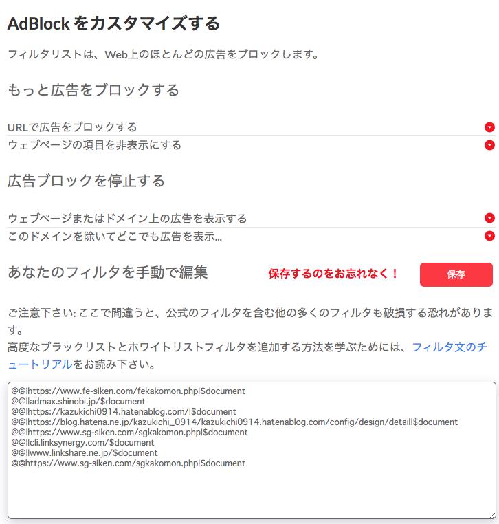 f:id:kazukichi_0914:20200711135022p:plain