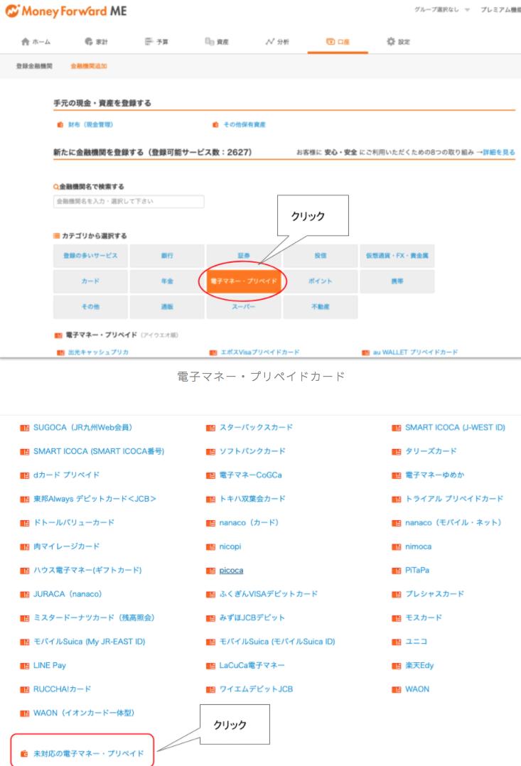 f:id:kazukichi_0914:20200712205406p:plain