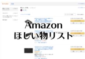 f:id:kazukichi_0914:20200720094454p:image