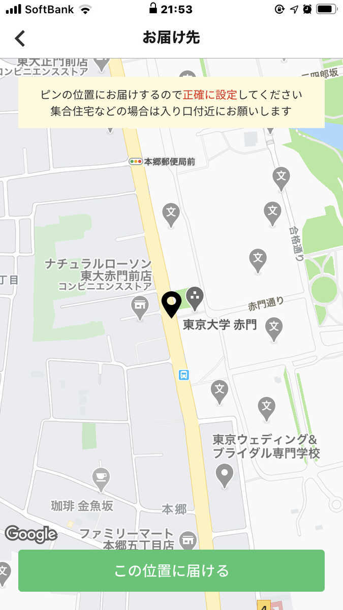 f:id:kazukichi_0914:20200810215559j:plain
