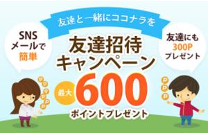 f:id:kazukichi_0914:20200826173538p:image