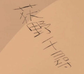 f:id:kazukichi_0914:20210121124943p:plain