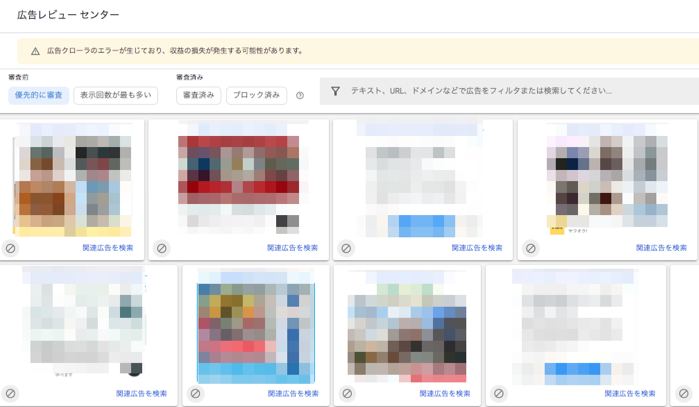 f:id:kazukichi_0914:20210223232712p:plain