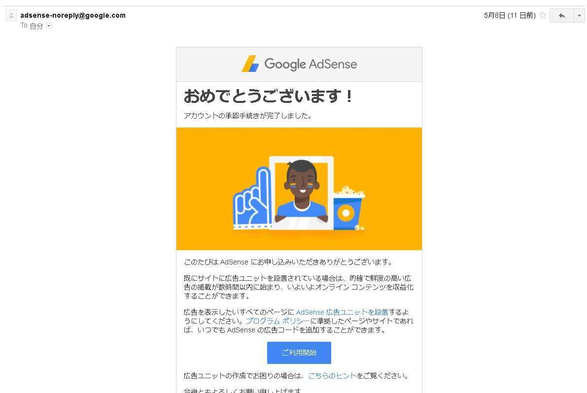f:id:kazukichi_0914:20210223233039j:plain