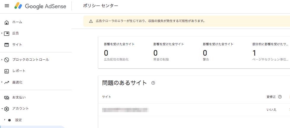 f:id:kazukichi_0914:20210223234928p:plain