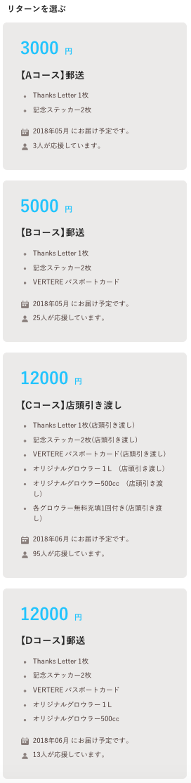 f:id:kazukichi_0914:20210502210233p:plain