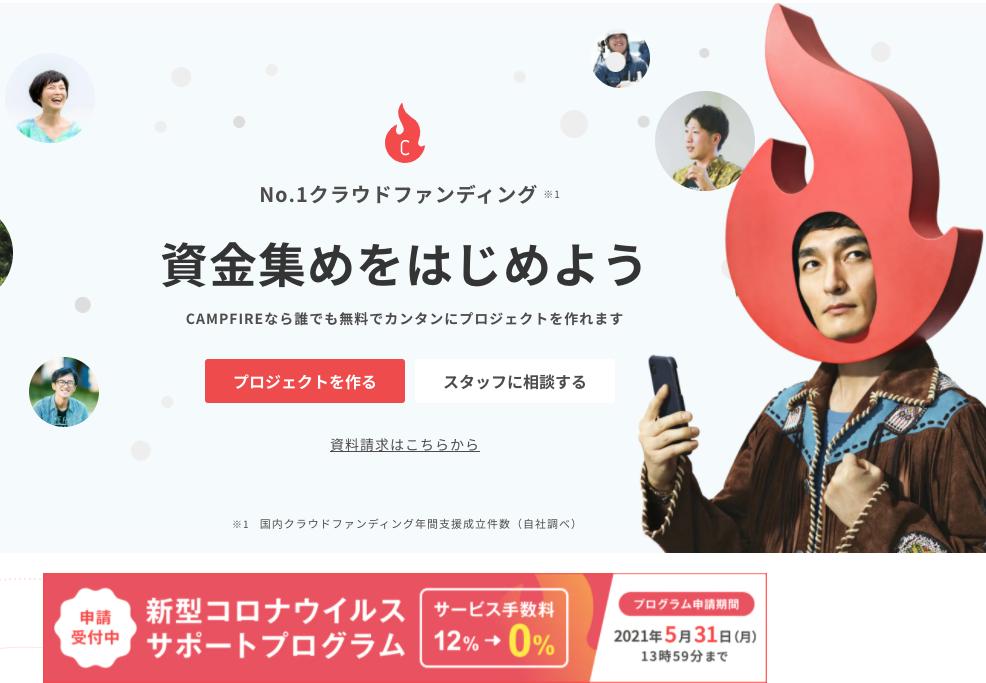 f:id:kazukichi_0914:20210502210704p:plain