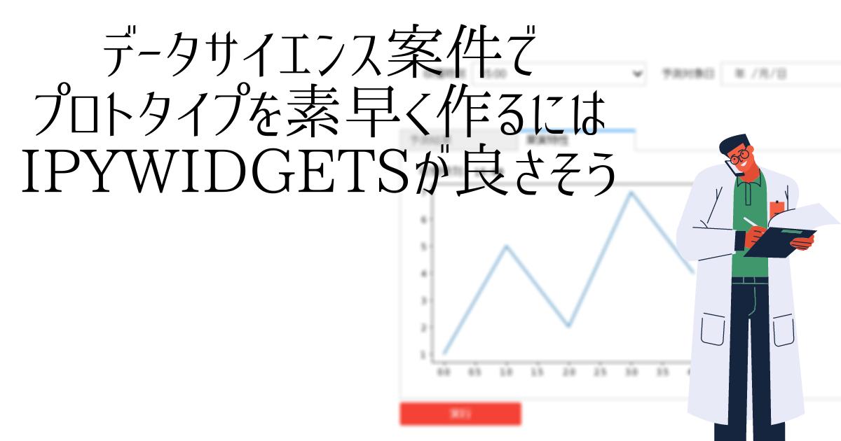 f:id:kazukiigeta:20210320091211p:plain