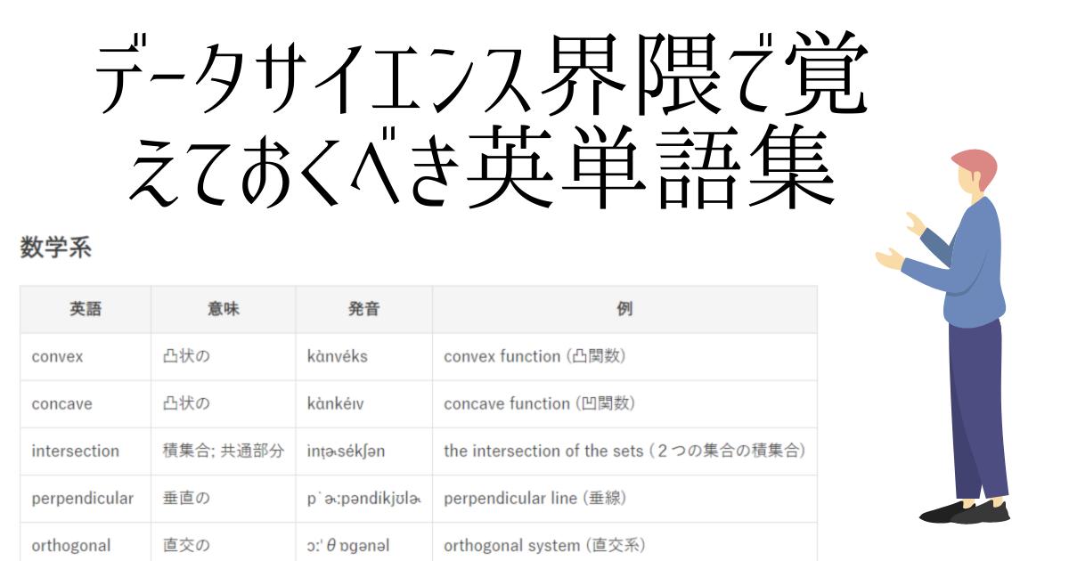 f:id:kazukiigeta:20210321214049p:plain