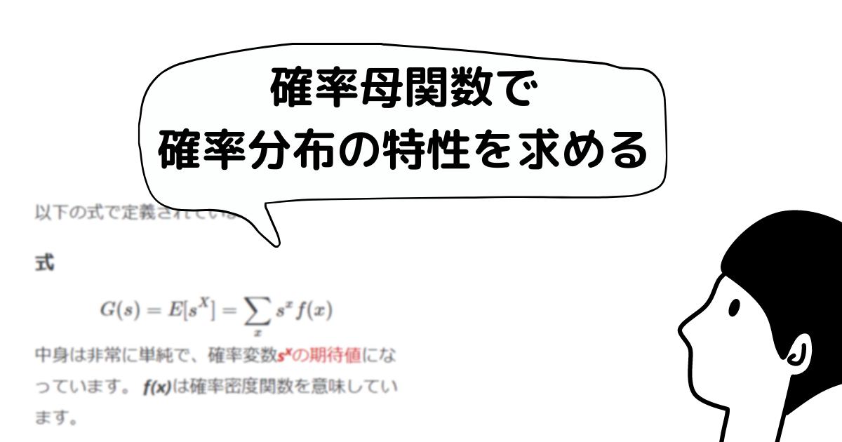 f:id:kazukiigeta:20210331112939p:plain