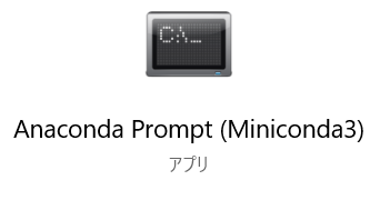 Miniconda prompt