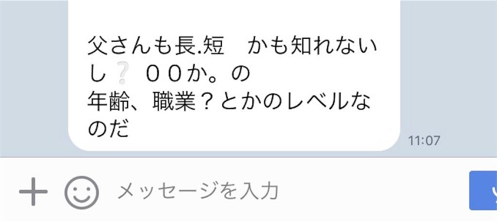 f:id:kazukiiyomasa:20170728195905j:image