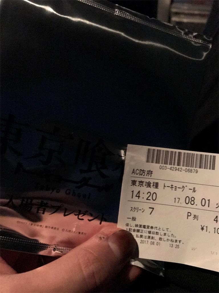 f:id:kazukiiyomasa:20170801184020j:image