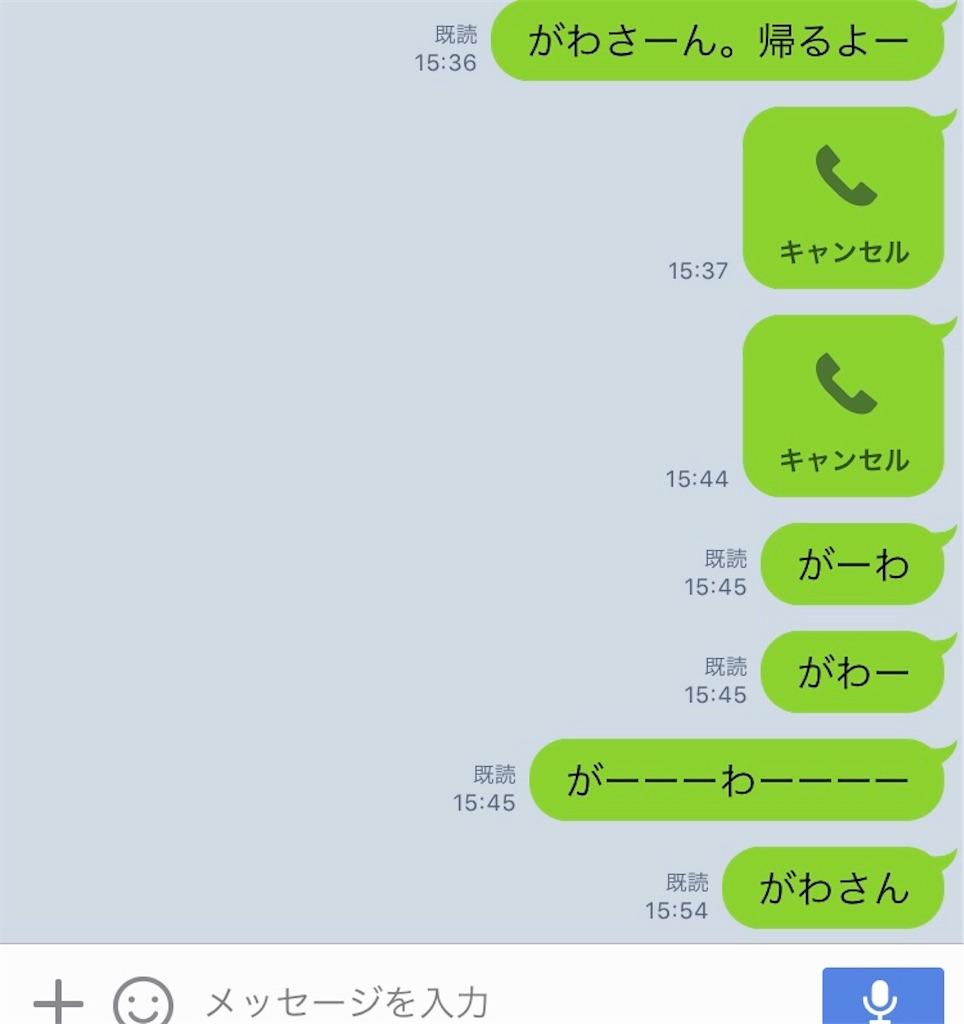 f:id:kazukiiyomasa:20171004110420j:image