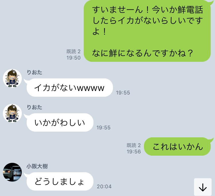 f:id:kazukiiyomasa:20171016145817j:plain