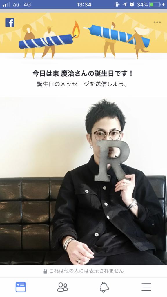 f:id:kazukiiyomasa:20171101102005p:plain