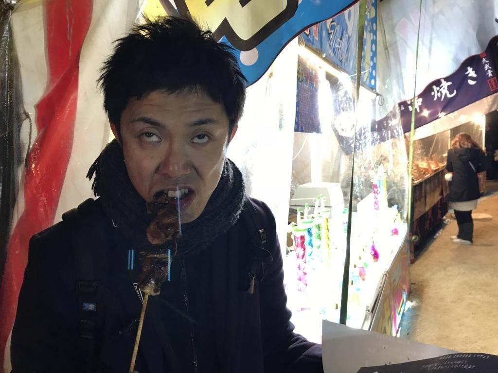 f:id:kazukiiyomasa:20171126013107j:plain