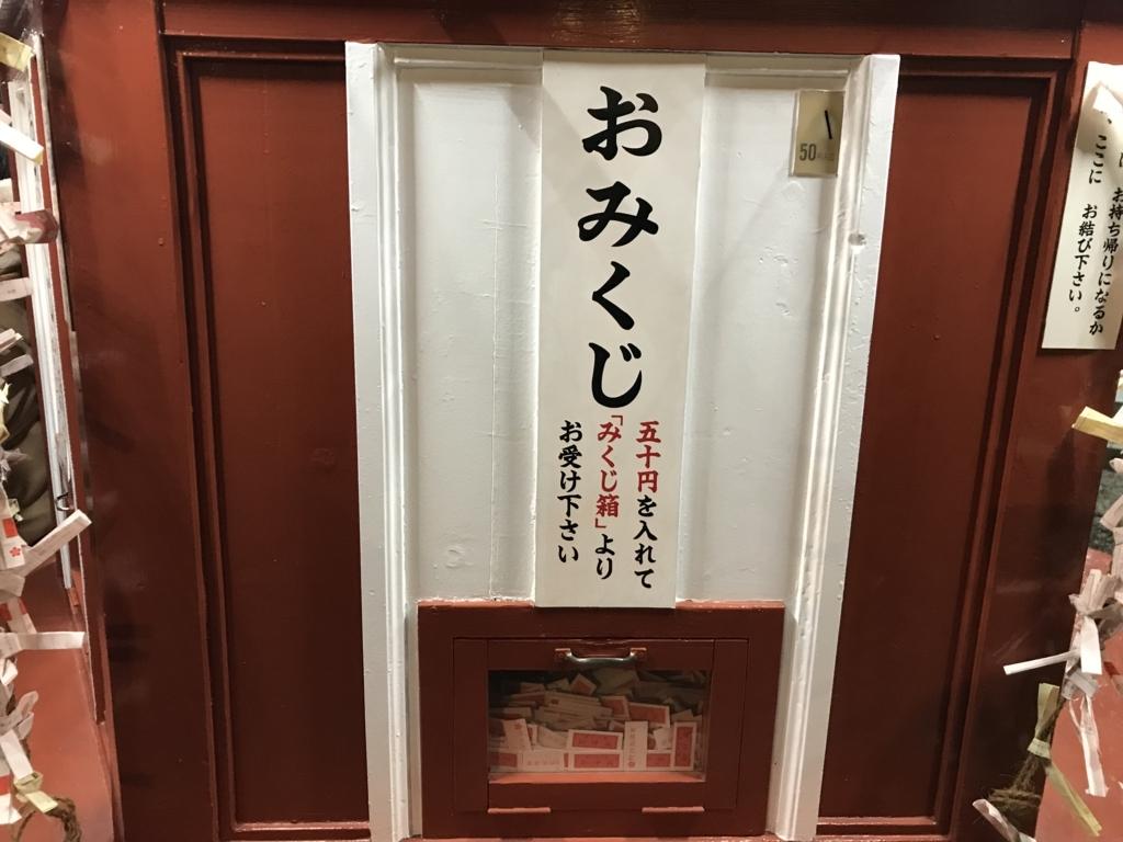 f:id:kazukiiyomasa:20171126013750j:plain