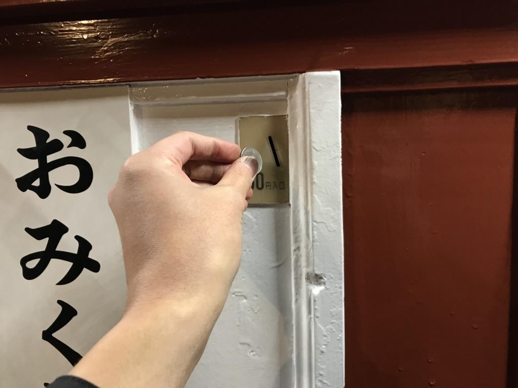 f:id:kazukiiyomasa:20171126014152j:plain
