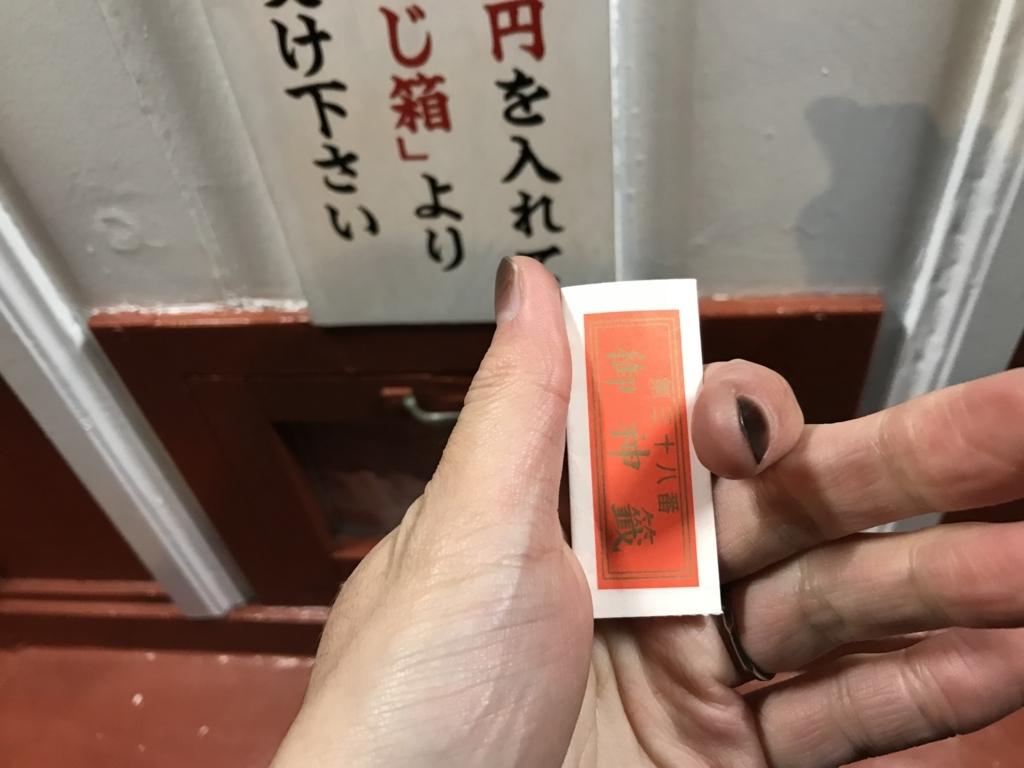 f:id:kazukiiyomasa:20171126014215j:plain