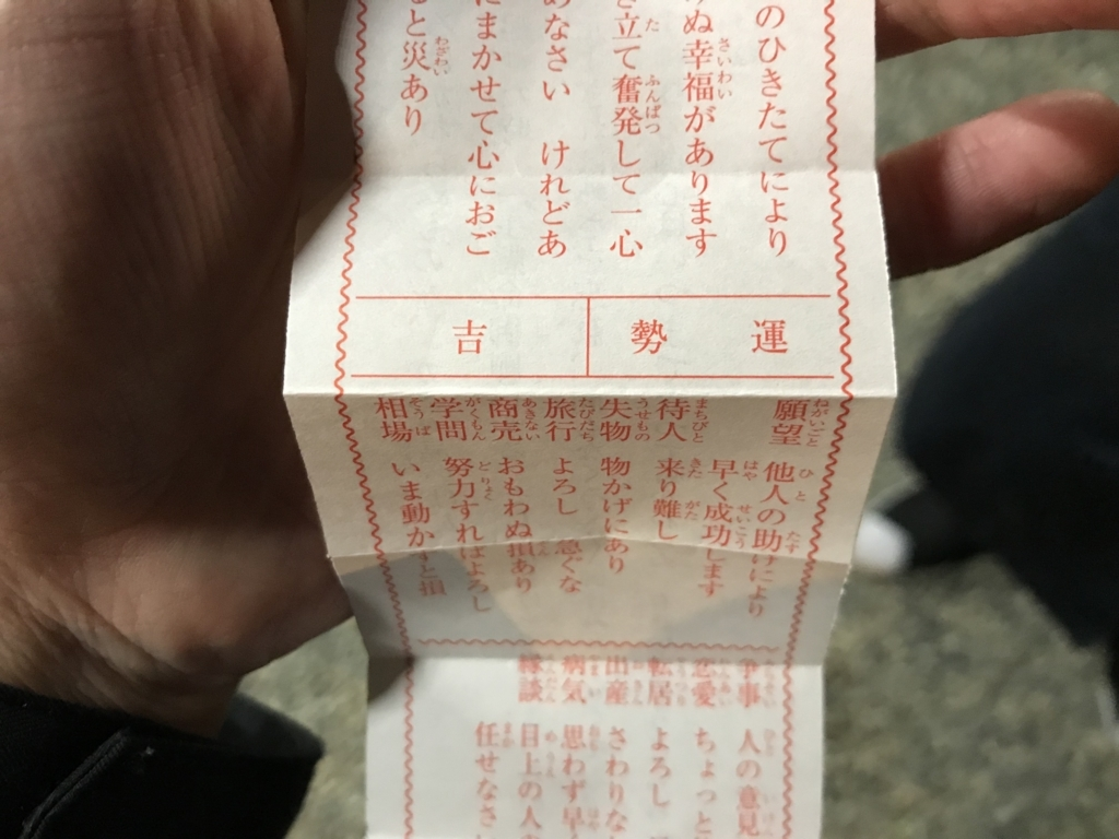 f:id:kazukiiyomasa:20171126014257j:plain