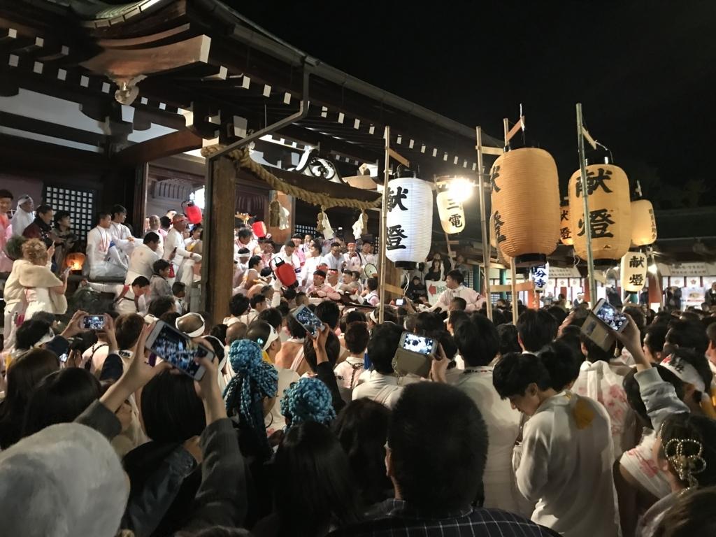 f:id:kazukiiyomasa:20171126015008j:plain