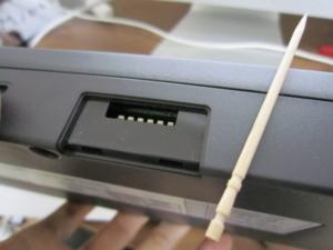 f:id:kazukingband:20111221200946j:image