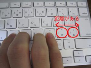 f:id:kazukingband:20111225130209j:image