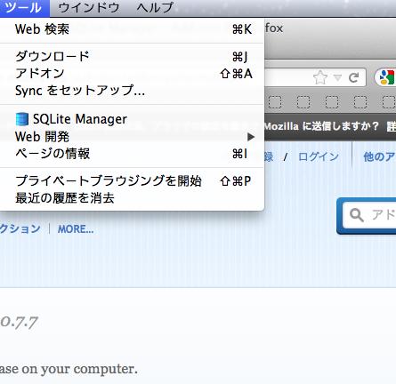 iPhoneデータベース入門(SQLite)Part 1 FMDBでSQLiteを扱う準備