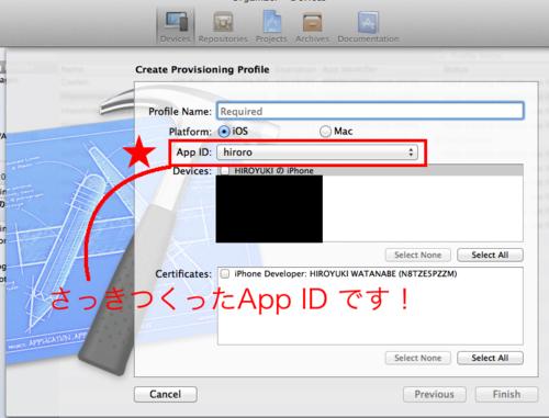 f:id:kazukingband:20120509175848p:image