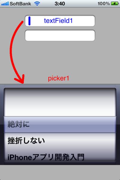 f:id:kazukingband:20120527034716p:image