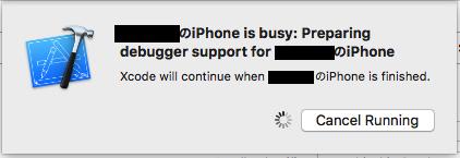 解決】〇〇のiPhone is busy: Preparing debugger support for