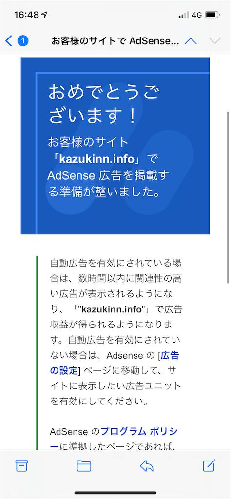 f:id:kazukinn7:20210111164841p:image