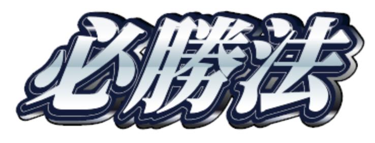 f:id:kazukiota:20191216010433p:plain