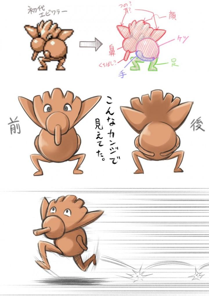 f:id:kazukitakeshita:20170816111922j:plain
