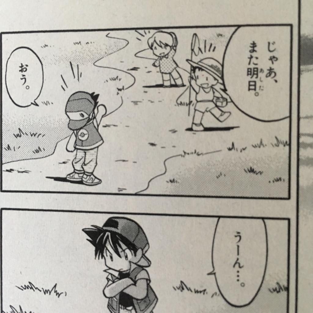 f:id:kazukitakeshita:20170816115252j:plain
