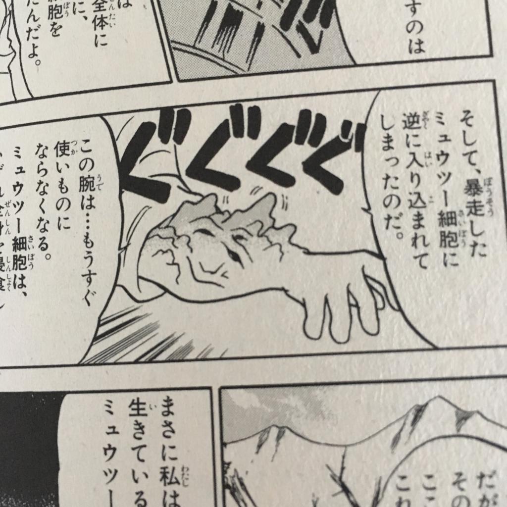 f:id:kazukitakeshita:20170816120731j:plain