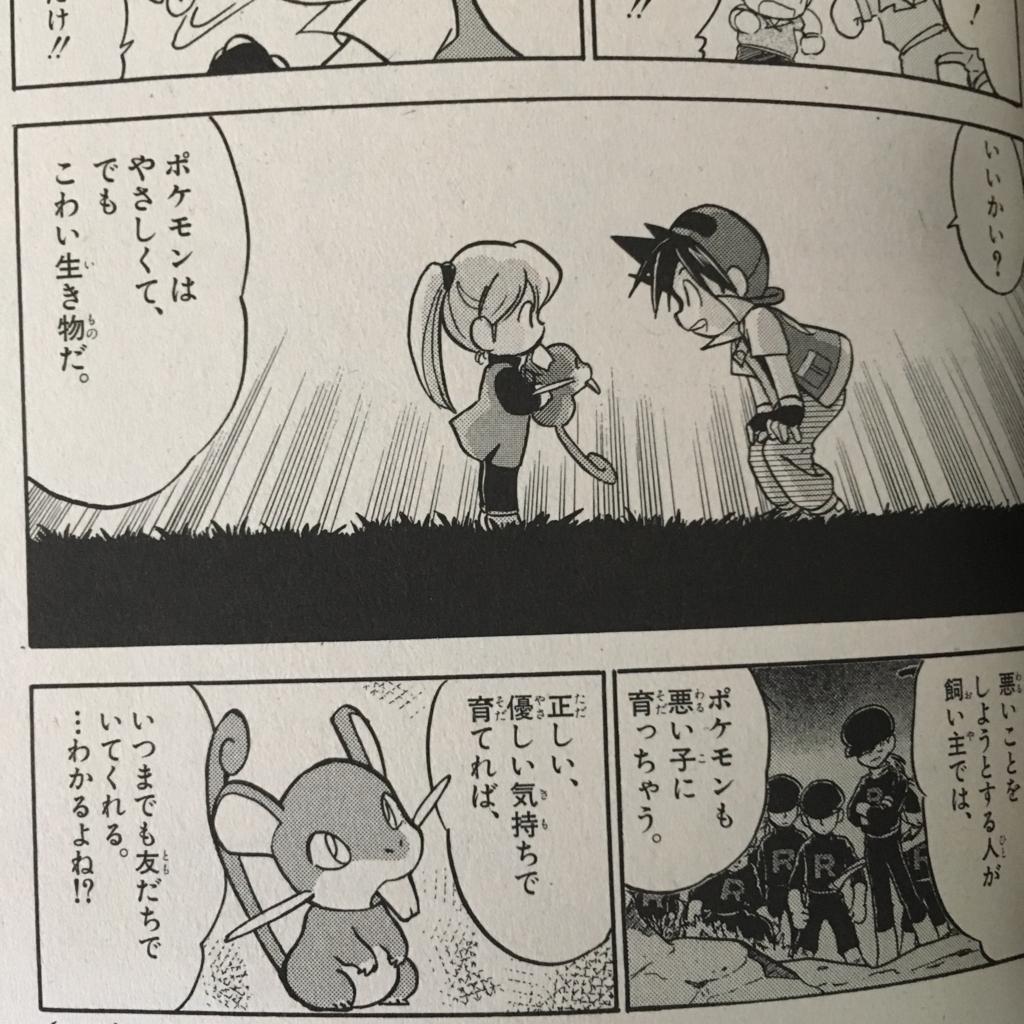 f:id:kazukitakeshita:20170816121640j:plain