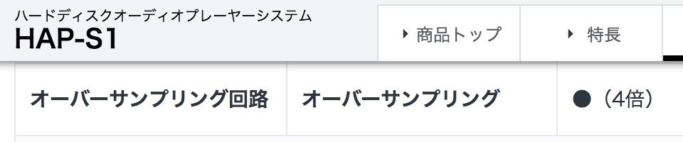 f:id:kazukiti28:20170224235023p:plain