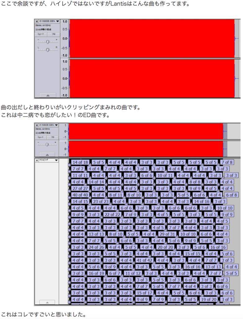 f:id:kazukiti28:20170228210929p:plain
