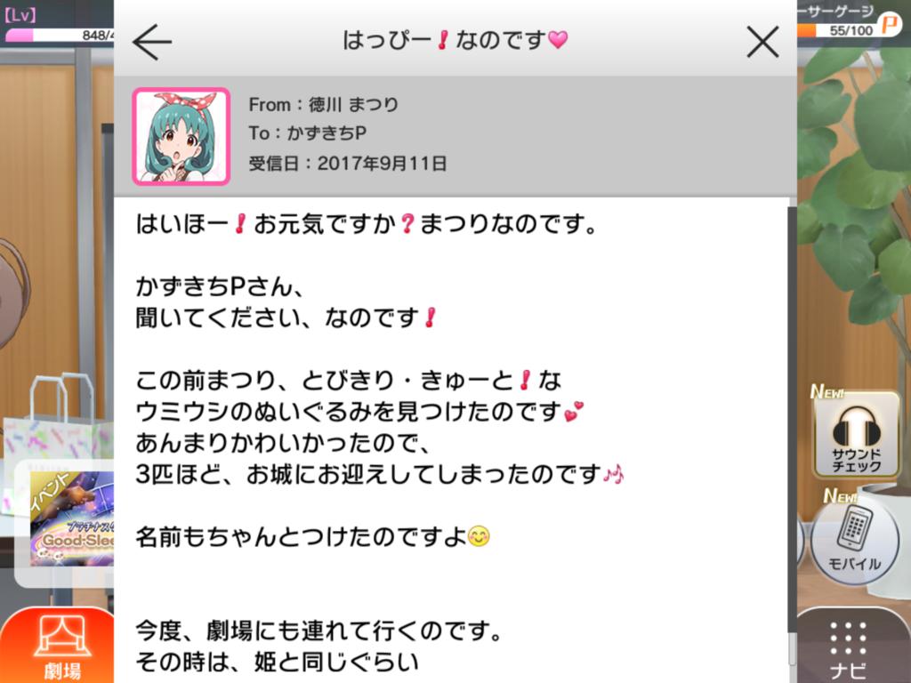 f:id:kazukiti28:20170920002816p:plain