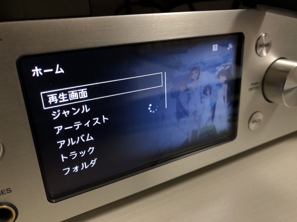 f:id:kazukiti28:20171229205832j:plain