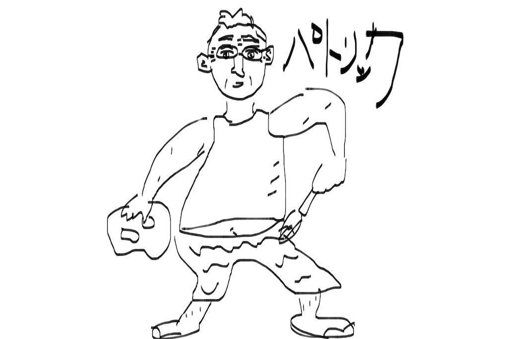 f:id:kazukiyo0427:20160801155316j:image