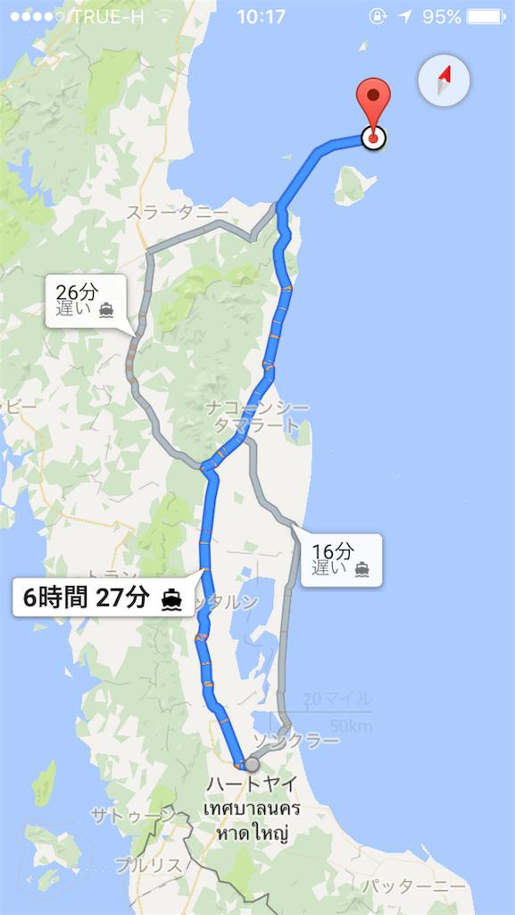 f:id:kazukiyo0427:20160809004949p:image