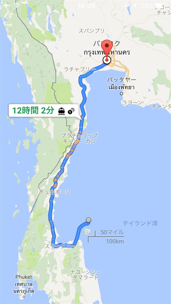 f:id:kazukiyo0427:20160817200847p:image