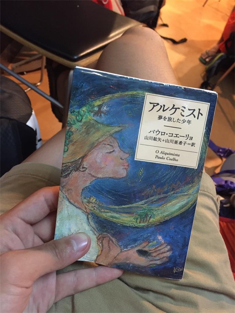 f:id:kazukiyo0427:20160818235717j:image