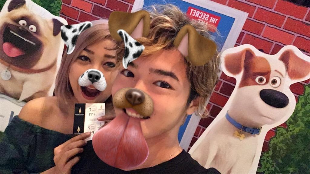 f:id:kazukiyo0427:20160819210630j:image