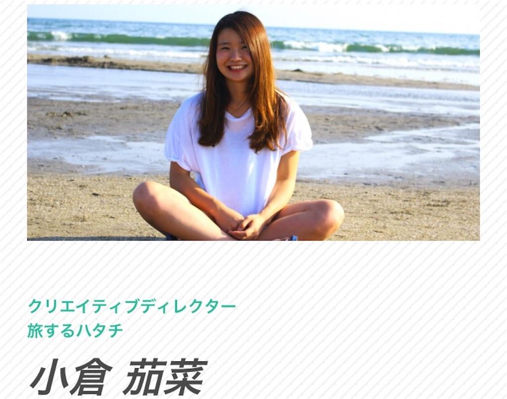 f:id:kazukiyo0427:20160823175703j:image